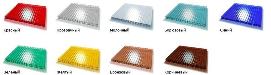 цвета поликарбоната для навесов