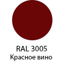 color-shoko (1)