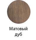 matdub