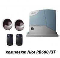nice-rb600 - komplect