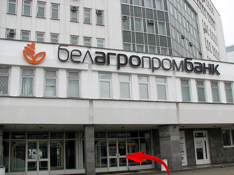 belagro-work-big