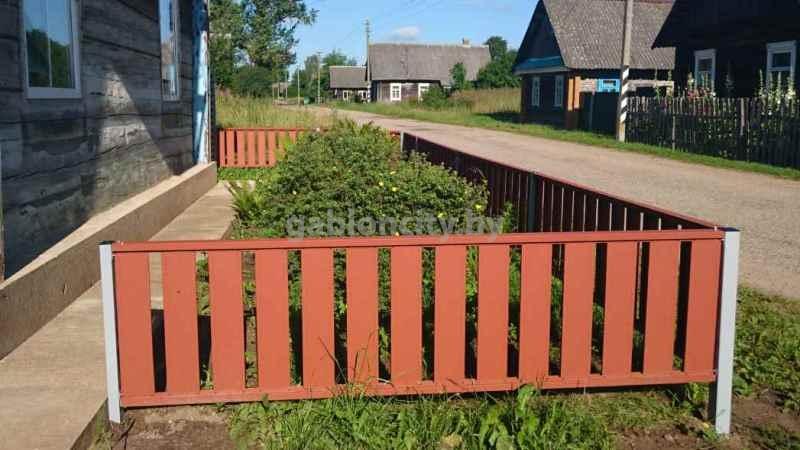 забор из штакетника в Минске